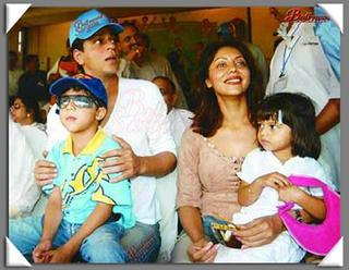 Sarukh family